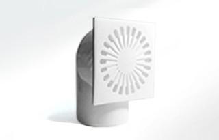 Трап горизонтальн. ф110 белый (150х150)