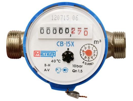Водосчетчики холодной и горячей воды МЕТЕР СВ-15Х и МЕТЕР СВ-15Г с антимагнитной защитой