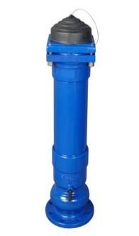 Гидрант пожарный Jafar 8854 h=2500 бесколодезный
